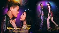 박진영 ( J.Y. Park ) When We Disco - Duet with 선미